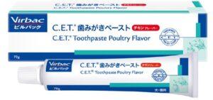 ビルバック「C.E.T歯みがきペースト チキンフレーバー」