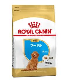 ロイヤルカナン「プードル 専用フード子犬用」