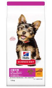 ヒルズ 「サイエンス・ダイエット ドッグフード 小型犬用 子犬用」